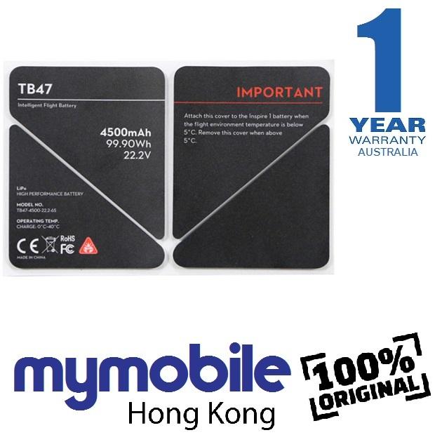 DJI Inspire 1 TB47 Battery Insulation Sticker(P50)