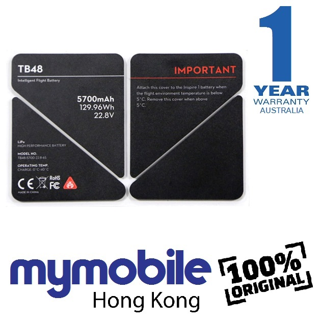 DJI Inspire 1 TB48 Battery Insulation Sticker(P51)